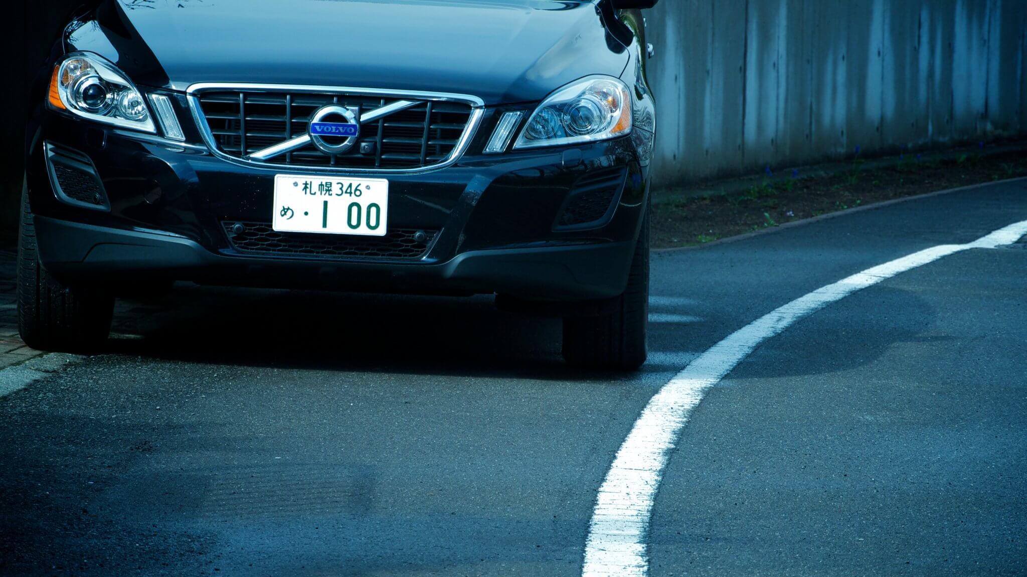 Volledig Elektrische Volvo In Productie