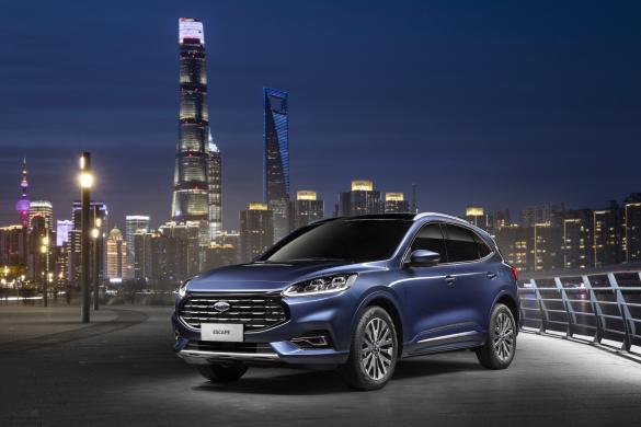 Ford Escape China Voorkant